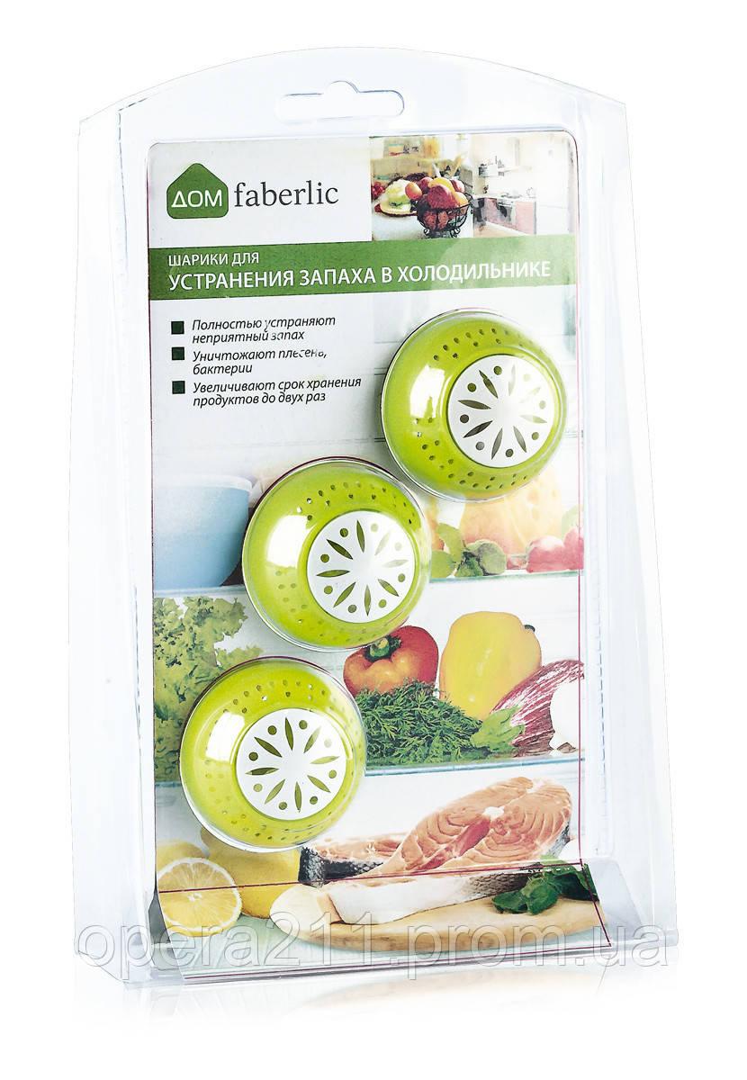 Faberlic Шарики для устранения запаха в холодильнике