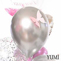 Коробка С Днём Рождения, Бабл с перьями и надписью, 2 сердца с бабочками и 3 шарика, фото 3