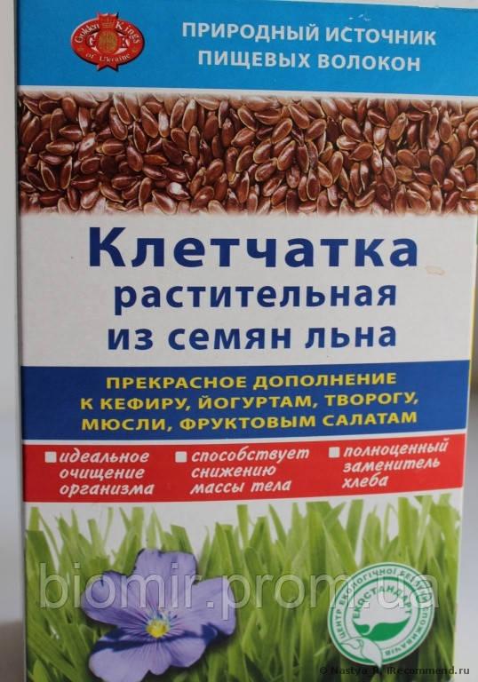 """Клетчатка из семян льна (льняная мука) - ТМ """"BIO MIR"""" в Киеве"""