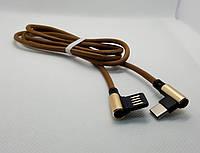 Кабель угловой USB type-c, Коричневый