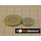 Неодимовый магнит диск 14х3 мм, фото 4