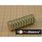 Неодимовый магнит диск 14х3 мм, фото 6