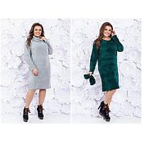 Платье вязка с хомутом  мод.5154 ХЛ+*, фото 1