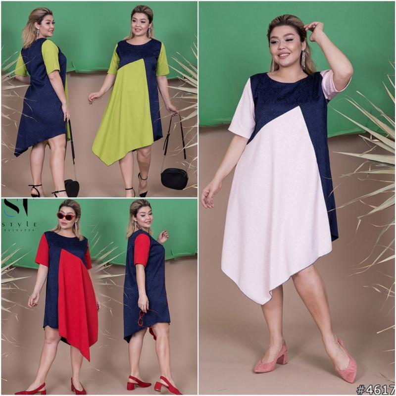 Платье  мод.03980 ХЛ+