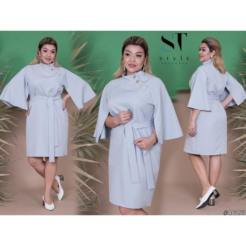 Платье  мод.03974 ХЛ+