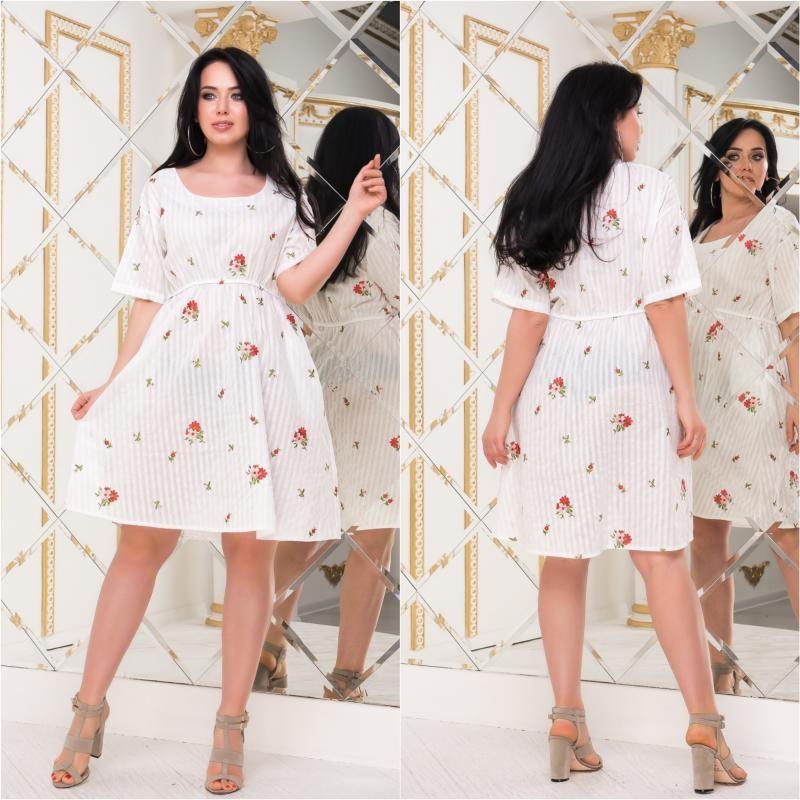 Платье женское мод. 5179 ХЛ+