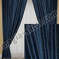 Комплект готовых штор, цвет синий