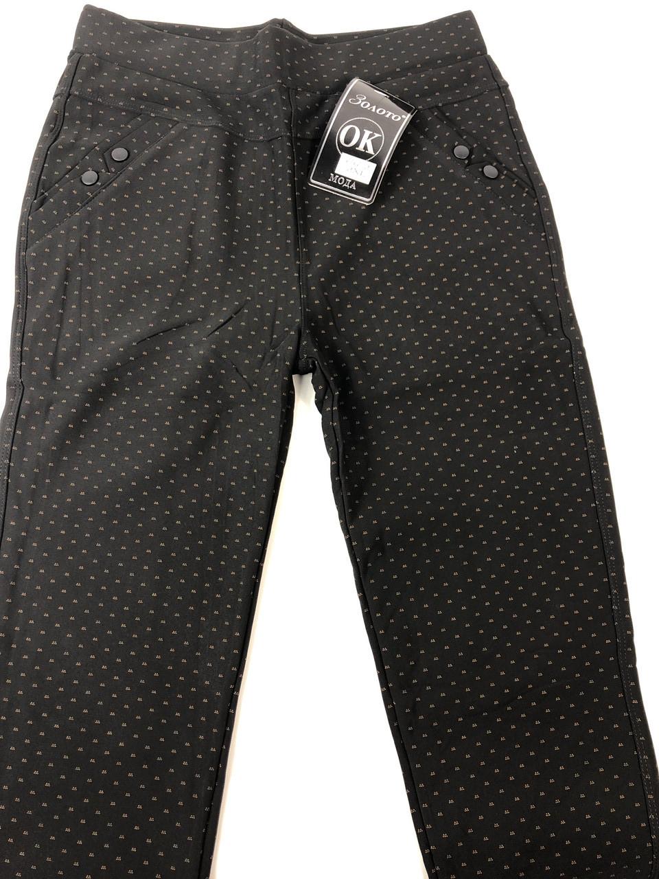 Женские  брюки  XL 2XL 3XL
