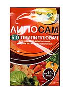 Липосам, БТУ - Центр, 8 мл