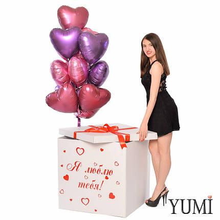 Коробка с надписью Я люблю тебя и связка из 13 фольгированных сатиновых сердец, фото 2