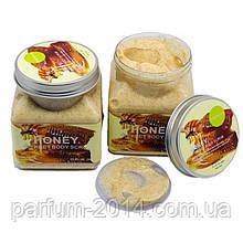 Медовый скраб для тела средство для пилинга Вокали Wokali Honey Sherbet Body Scrub 350 мл (реплика)
