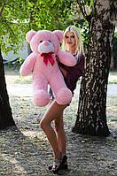 Мишка Рафаэль 100 см Розовый