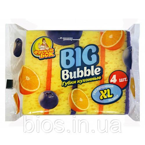 Губка кухонна BIG Bubble (4шт) ФБ
