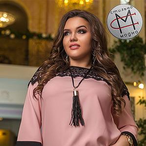 Жіночий одяг від 48 розміру батал