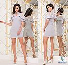 СТИЛЬНОЕ платье NOBILITAS 42 - 48 бирюзовое (арт. 18012), фото 4