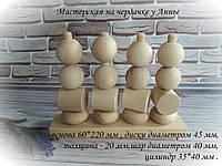 Заготовка для декора пирамидка, деревянная считалочка дерево