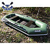 Надувная лодка Ладья ЛТ-250А-СБ с брызгоотбойником и слань-ковриком двухместная, без регистрации, фото 2
