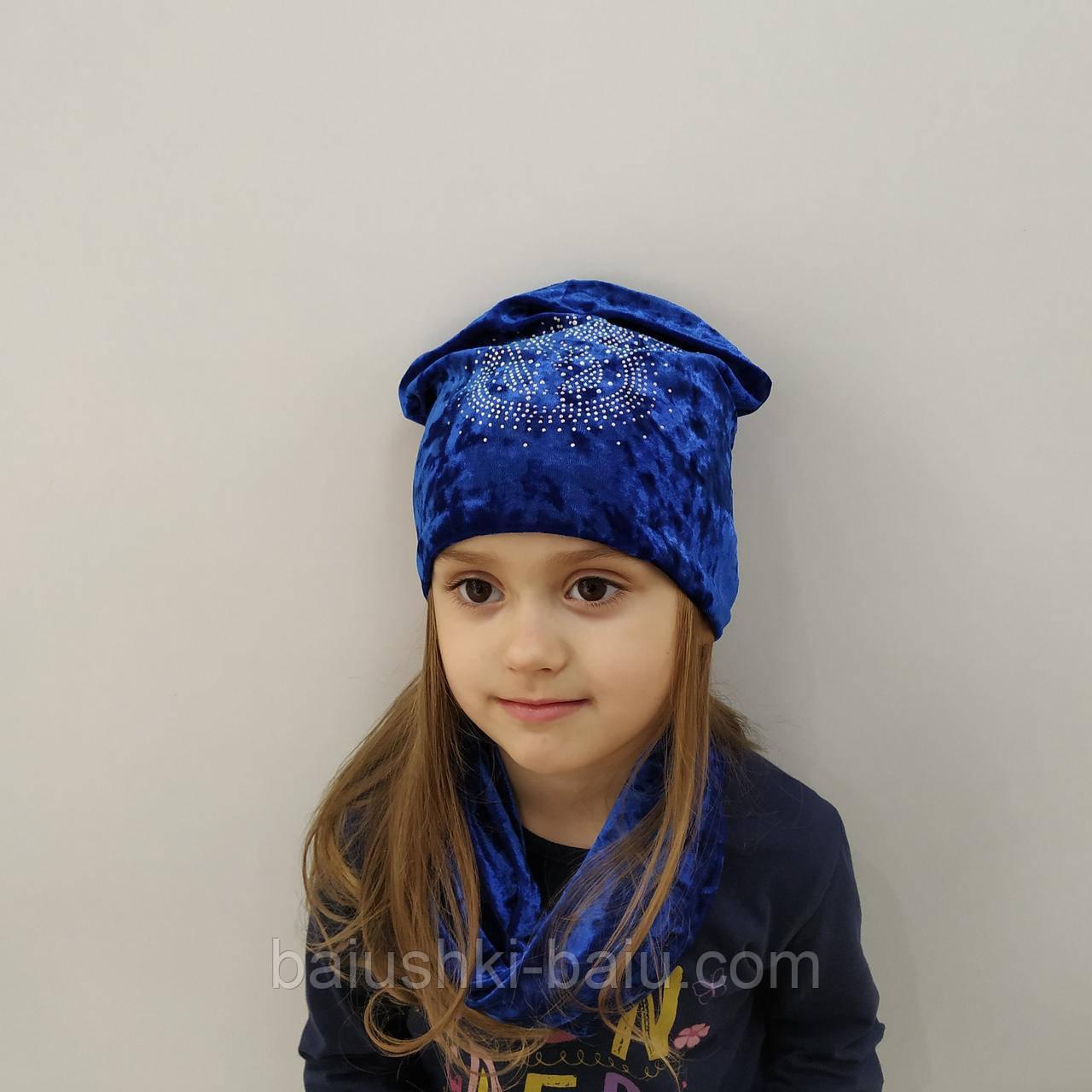Детская шапка и хомут для девочки 2-5 лет