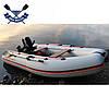 Килевая надувная лодка Kolibri КМ-330DL четырехместная с жестким дном - слань-книжкой, ПВХ 950, фото 3