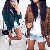 Куртка-косуха мод. 387, фото 1