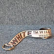 Ремень Off-White Реплика