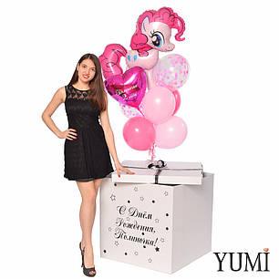 Коробка С Днём Рождения! и связка: Лошадка Пинки-пай, сердце с надписью и 8 шариков, фото 2