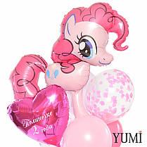 Коробка С Днём Рождения! и связка: Лошадка Пинки-пай, сердце с надписью и 8 шариков, фото 3