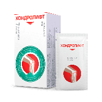 Хондролифт (Hondrolift) - натуральное средство для лечения суставов, фото 1