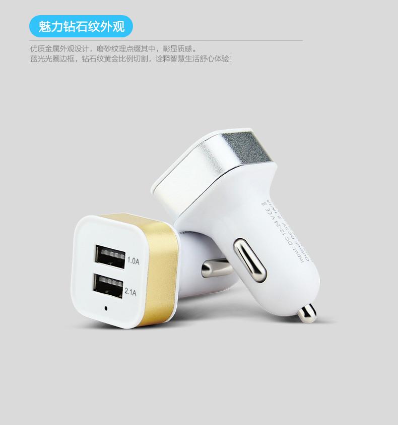Автомобильное зарядное устройство 5 V  1A