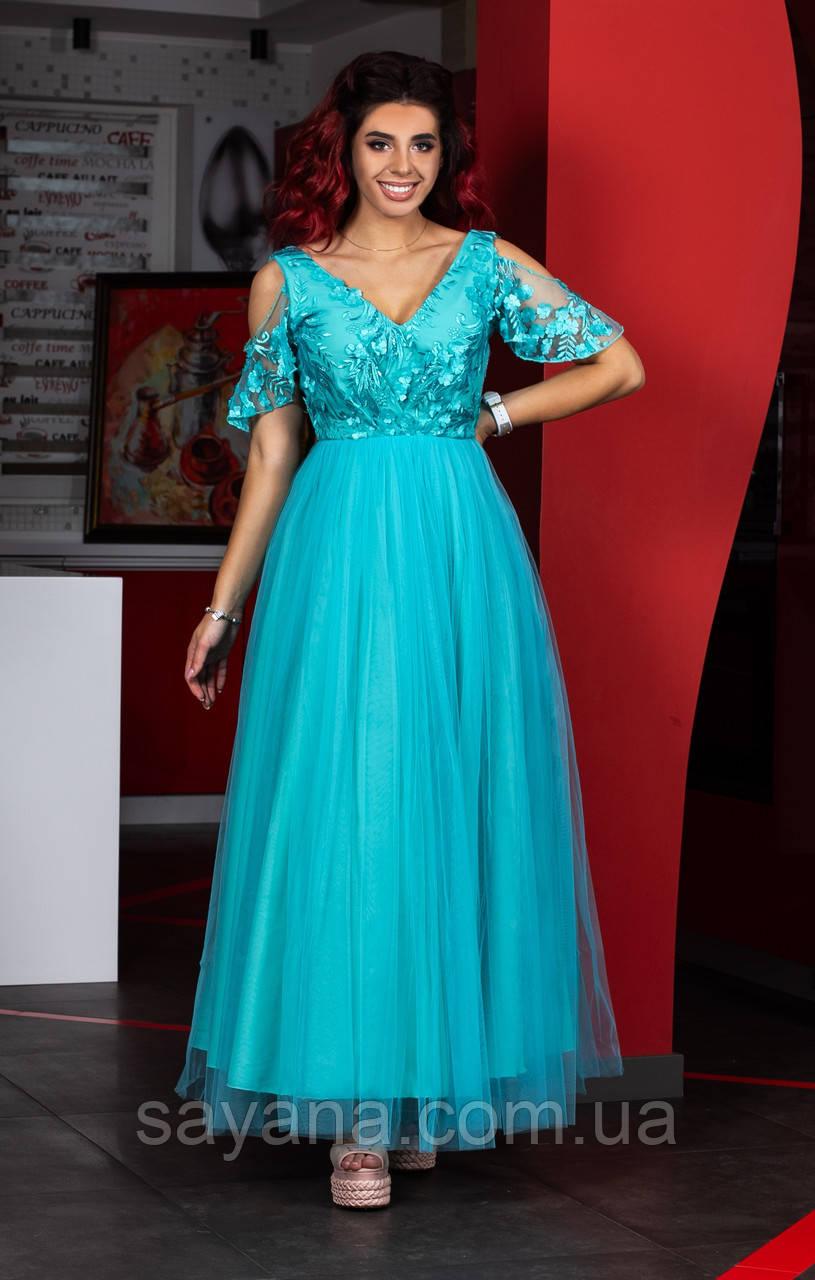 382dc786e42 Купить Женское нарядное платье с декором в расцветках