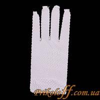 Перчатки Сеточка, белые