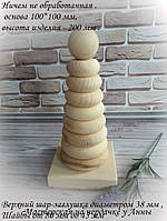 Заготовка для декора пирамидка деревянная