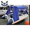 Тент-намет на човен Kolibri КМ-280 (сірий), фото 6
