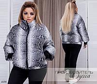 Куртка женская короткая питон плащевка 48-50,52-54, фото 1