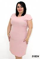 Легкое платье большого размера, пудровое 50,52,54,56