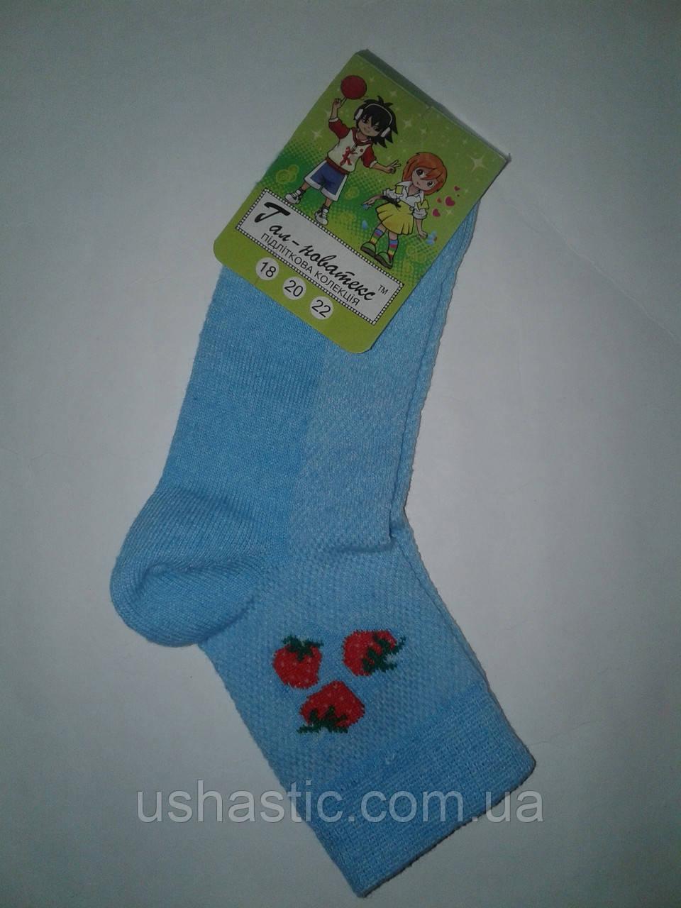 Носочки (сеточка) для девочекна 5-6 лет (р.18)