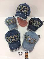 Детская джинсовая бейсболка на девочку(7-10 лет)