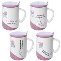"""Чашка с крышкой и ложкой """"Lavender"""" 420мл"""
