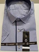 Рубашка с коротким рукавом Fiorenzo в клетку