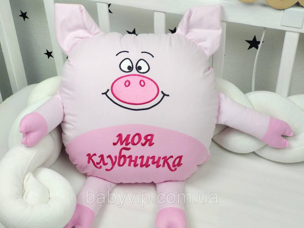 Именная игрушка свинка с метрикой