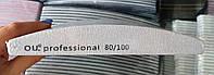 Набор пилочек ou nail лодка серая 80/100 - 25 шт