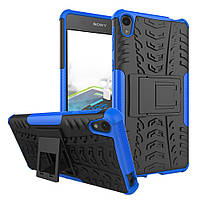 Чехол Armor Case для Sony Xperia E5 F3311 Синий
