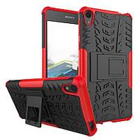 Чехол Armor Case для Sony Xperia E5 F3311 Красный