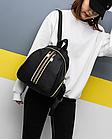 Рюкзак женский чёрный PU с красочным оформлением, фото 5