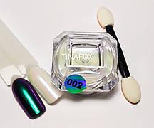 Втирка жемчужная для ногтей Global Professional, №002