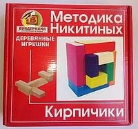 Кирпичики Методика Никитиных