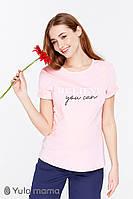 Комфортная футболка для беременных и кормящих DONNA NR-29.073, розовый*, фото 1