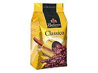 Кофе в зернах 1 кг Bellarom Classico