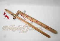 Меч китайский, деревянный прямой