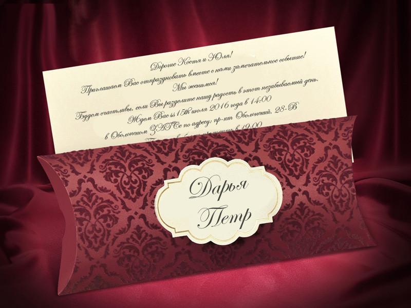 Красивые пригласительные на свадьбу бордового цвета (арт. 5504)